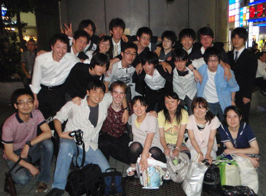 Japan AGU - Group of students-u