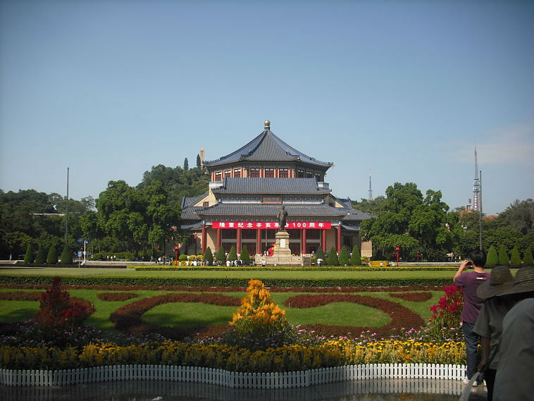 China - Temple in Garden-u